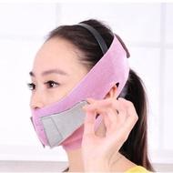 PS樂【CH164】第三代新型 日韓小臉 臉部面罩 非瘦臉帶 小臉帶 瘦小臉 塑臉帶