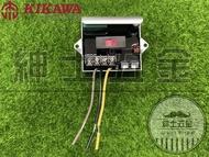 【紳士五金】木川泵浦『KQ200NE及KQ400NE電子板』 僅適合塑鋼水機系列電子式加壓馬達適用