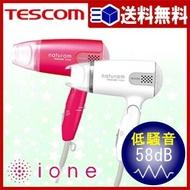 【TESCOM】Tescom naturam  TID295  負離子 吹風機
