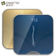 體脂計 藍牙傳輸體脂計 健身族群適用 台灣製造 無線星光智慧體脂計 台灣品牌【oserio歐瑟若】FTG-315B星際藍