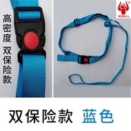 Life ring with fart bug strap fixed tie double insurance floating connection belt swimming ring safe