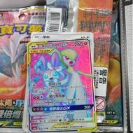 Ptcg  寶可夢 中文版 第三彈 雙倍爆擊  仙子伊布&沙奈朵tt SR  pokemon tcg