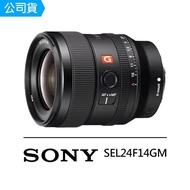 【SONY 索尼】SEL24F14GM FE 24mm F1.4 GM 全片幅 定焦鏡頭(公司貨)