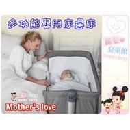 麗嬰兒童玩具館~Mother's love-多功能嬰兒床邊床/搖床/搖籃床/嬰兒床/遊戲床