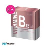 【寶齡富錦】Dr.Science賽因斯B12舒壓青春面膜 2入組