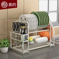 304不銹鋼碗碟碗盤瀝水架臺面晾碗筷盤子架碗架收納架廚房置物架