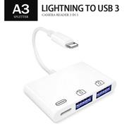 A3蘋果OTG分線器 Lightning轉雙USB+充電轉接器 iPhone手機iPad平板讀卡機 鍵盤滑鼠相機通用