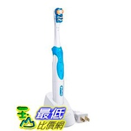 [美國直購 ShopUSA] 電動牙刷 Oral-B CrossAction Power Max Rechargeable Electric Toothbrush  $779