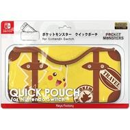 【預購商品】任天堂 SWITCH NS KEYS FACTORY 精靈寶可夢 皮卡丘 主機包 軟布包 收納包 攜帶包