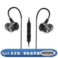 【INTOPIC】AptX雙動圈藍牙耳機麥克風(JAZZ-BT32)