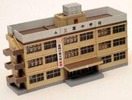 Mini 預購中 Tomytec 建物 105-2 N規 中學校2
