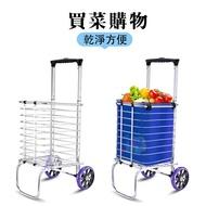 【尋寶趣】伸縮拉桿 2輪 折疊購物車(含布袋) 行李袋 購物籃 拉桿推車 機車菜籃 兩用拖輪車Tly-636-CS2B