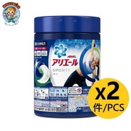 P&G - 3D洗衣膠球 白金運動款 (14顆) X 2件