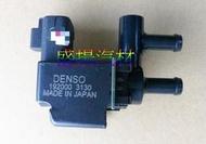 盛揚 豐田 EXSIOR 1.6/2.0 COROLLA 1.8 冷氣提速器電磁閥 火車頭 日本