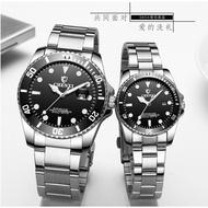 CHENXI  爆款 水鬼手錶款 男女對錶  防水手錶  鋼帶  日曆  情侶表  watch