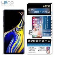 【LAPO】Samsung Galaxy Note9 3D全膠滿版9H鋼化玻璃螢幕保護貼(滿版黑)