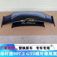 適用保時捷997.2改裝991 GT3半碳纖尾翼 997碳纖維尾翼 汽車包圍