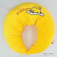 【UNIPRO】蛋黃哥 gudetama 月亮枕 哺乳枕 紓壓靠墊 男朋友抱枕 側睡枕頭 孕婦哺乳寶寶 三麗鷗正版授權