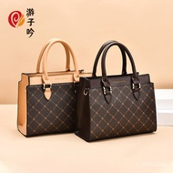 9LW2 👜Shoulder Bags Travelers's Song Large Capacity Women's Bag Middle-Aged Large Bag Fashion Printed Handbag Texture Cr