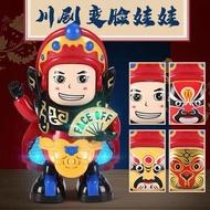 【免運~免運~台灣現貨】電動川劇變臉 川劇變臉娃娃 跳舞變臉娃娃 川劇娃娃