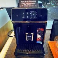飛利浦義式咖啡機 型號EP2220