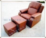 腳底按摩椅-S63-腳底按摩椅-沐足椅-顏色多款-工廠直營.歡迎訂製^^