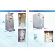 流動廁所(可以洗澡的喔)超大空間