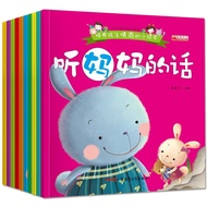 [10 sets of children's 0-6 years old children's picture book story books children's enlightenment education story books,10 sets of children's 0-6 years old children's picture book story books children's enlightenment education story books,]