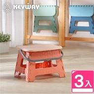 【KEYWAY】布萊尼快收手提摺疊椅-3入 紅(露營野餐 折疊收納 手提 板凳 MIT台灣製造)