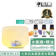 【Warm】燈控/定時超音波負離子水氧機W-600S七彩燈(來自澳洲進口純精油10mlx3瓶)