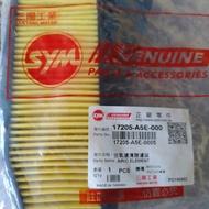 三陽 SYM Woo 100 風100 噴射 R1Z 100 空氣濾清器 空濾