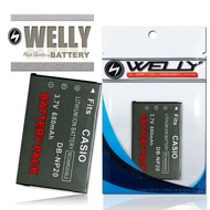 WELLY 無敵翻譯機 CD-829 Pro/CD-825/CD-326/CD-861/CD-859/CD-858 防爆鋰電池