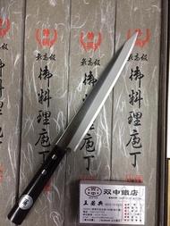 雙中鐵店since1928 一角別作- 生魚片刀 七寸 210mm (不銹) 200-7Y