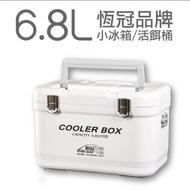 【獵漁人】恒冠 6.8 公升 小冰箱/活餌桶 可掛打氣機