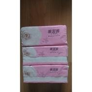 唯潔雅140抽20包一箱衛生紙(非原紙箱)限全家取貨。