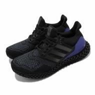 【adidas 愛迪達】慢跑鞋 ULTRA4D 襪套式 男鞋 愛迪達 4D中底 TPU穩定片 穿搭 黑 藍紫(FW7089)