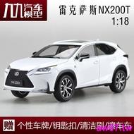 現貨1:18 原廠 雷克薩斯 凌志 LEXUS NX NX200T 多色 合金汽車模型