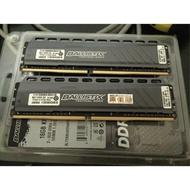美光 戰鬥版 DDR4 2666 8G *2 雙通道 micron 可超頻終身保固 ddr4-2666 16G 折扣內洽
