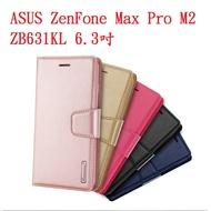 美人魚【Hanman 仿羊皮】華碩 ZenFone Max Pro M2 ZB631KL 6.3吋 斜立支架皮套/翻頁式