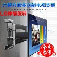 LG液晶電視伸縮旋轉掛架支架壁掛件32/40/42/43/49/50/55/60/65寸WD 端午節粽子