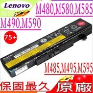 LENOVO 75+ 電池(原裝6芯)-M480~M580,K49,E49,Z385,N580~N586,P580,E335~E540,B480~B590,V380~V585,
