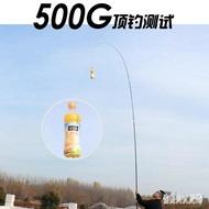 日本碳素魚竿19調超輕超硬手竿3.6米臺釣竿 JH1336【99購物節】