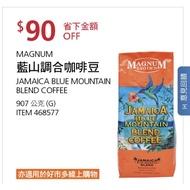 好市多🌟 現貨🌟Magnum 藍山調合咖啡豆 907公克 藍山咖啡 咖啡豆