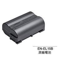 NIKON 尼康 EN-EL15B 電池 鋰電池 原廠電池 平行輸入 D850 D750 D7500 Z7 Z6 Nikon 1 V1 適用