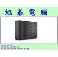 【高雄旭碁電腦】(含稅) Seagate 希捷 新黑鑽 8TB 8T USB3.0 3.5吋 外接硬碟