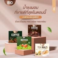 4รสชาติ4สูตร. กาแฟ+มอลต์+โกโก้+มัทฉะคาราเมล Bio Cocoa+ mix khunchan ไบโอ โกโก้ มิกซ์+ Bio Coffee ใบโอ คอฟฟี่ กาแฟ กล่อง(10 ซอง)