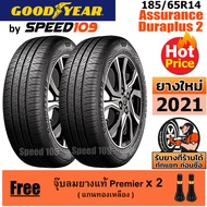 GOODYEAR  ยางรถยนต์ ขอบ 14 ขนาด 185/65R14 รุ่น Assurance Duraplus 2 - 2 เส้น (ปี 2021)