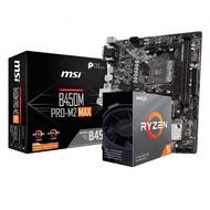 MSI微星 B450M PRO-M2 MAX + AMD R5-3600 組合套餐