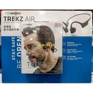 【小如的店】COSTCO好市多代購~AFTERSHOKZ 骨傳導藍牙耳機/藍芽耳機AS650(1入)
