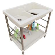 新式特大雙槽塑鋼水槽 洗衣槽 洗手台-不鏽鋼腳(1入)